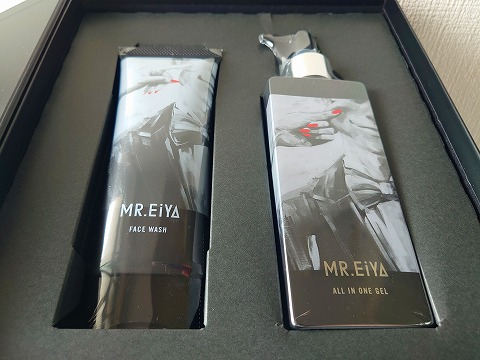 【レビュー】メンズコスメ新製品:MR.EiYA(ミスターエイヤ)口コミ徹底解説と通販・販売店舗のまとめ ミスターエイヤのFAQ